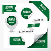 Made In Saudi Arabia Collection — Stock Vector
