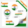 Made In India Collection — Stock Vector #44505355
