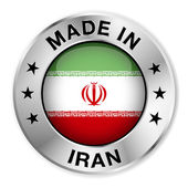 Made In Iran — Stock Vector