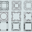 Vector set. Frame. Vintage — Stock Vector
