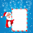 Happy new year 2013. Christmas. Santa Claus — Stock Vector