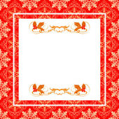 Christmas. Background. — Stock Vector