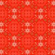 Christmas Background. Abstract Vector Illustration. — Stock Vector