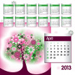 2013 Calendar. April. — Stock Vector #19724529