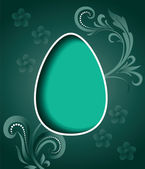 Easter Egg. — Stock Vector
