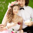 Young bride and groom in love — Stock Photo