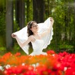 Bride with flowers — Stock Photo #51085563