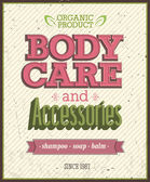 Body Care. — Stock Vector
