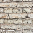 Texture of white brick wall — Stock Photo