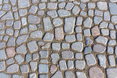 Texture of paving slabs — Stock Photo