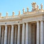 Vatican Palace — Stock Photo