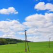 Green field landscape — Stock Photo