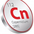Copernicium element — Stock Vector