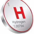 Hydrogen element — Stock Vector #26973617