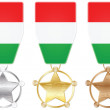 Stock Vector: Hungary medals