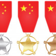 China medals — Stock Vector