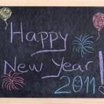 Happy new year — Stock Photo #8084654