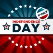 Vector de stock : Patriotic Independence Day Banner