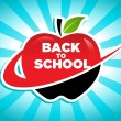 Stock Vector: Back to School Apple Icon