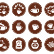 Set of coffee icons — Stock Vector #22256711