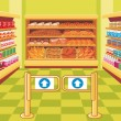Supermarket. vector — Stock Vector