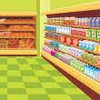 Stock Vector: Supermarket.