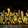 Chinese Yi ethnic dance — Stock Photo