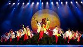Chinese ethnic dance of Yi nationality — Foto Stock