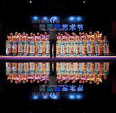 Chinese Qiang ethnic chorus — Stock Photo