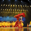 Stock Photo: Chinese ethnic dance of Yi nationality