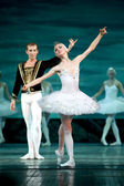 Swan lake ballet performed by russian royal ballet — Stock Photo