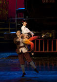 The famous chinese dance drama : Railway Guerrillas — Stockfoto