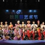 Chinese ethnic dancers — Stock Photo #15428343