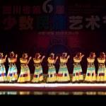 Chinese Yi ethnic dancers — Stock Photo #15428485