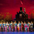 Постер, плакат: The famous chinese dance drama : Railway Guerrillas