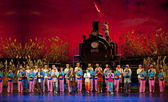 The famous chinese dance drama : Railway Guerrillas — Stock Photo