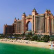 The exterior of Atlantis The Palm - Stock Photo