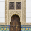 MoroccArchitecture — Stock Photo #27345039