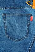 Denim jeans arka plan — Stok fotoğraf