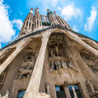Sagradsky cloud — Stock Photo #12489734