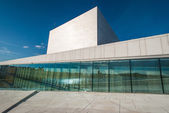 Oslo opera yakın çekim — Stok fotoğraf