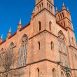 Red brick church in Berlin Germany — Stock Photo