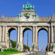 Parc du Cinquantenaire — Stock Photo #12715980