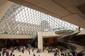 The Louvre Art Museum — Stock Photo