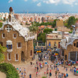 Park Guell filled with tourists on summer day — Stock Photo