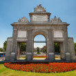 Toledos gate or Puertde Toledoat in Madrid — Stock Photo #14395713