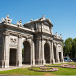 Puerta de Alcala in Madrid Spain — Stock Photo