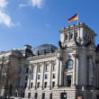 Reichstag and flag — Stock Photo