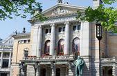 Ulusal tiyatro — Stok fotoğraf