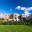 Stock Photo: Storting or Parlament in Oslo Norway
